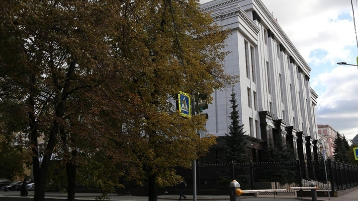 Бывший замглавы Минстроя России стал вице-губернатором Челябинской области