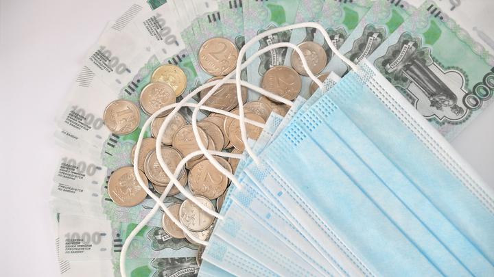 Спасёт от всего, кроме вируса: Сотрудникам воркутинского отделения ПФР закупили маски по 1265 рублей