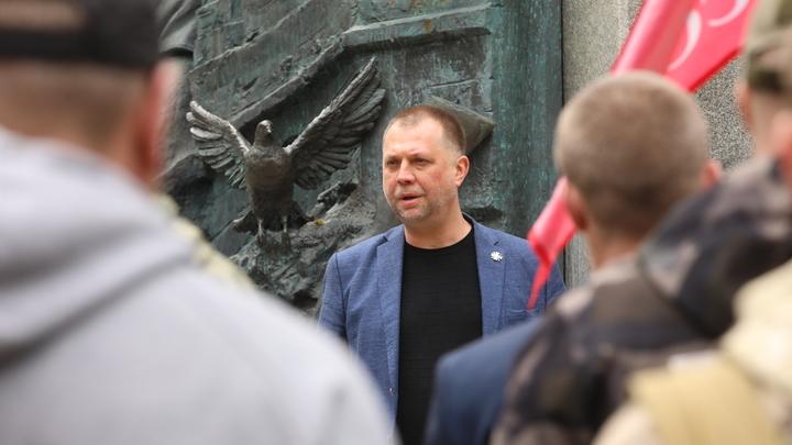 Союз добровольцев Донбасса поздравил Александра Бородая с избранием в Госдуму