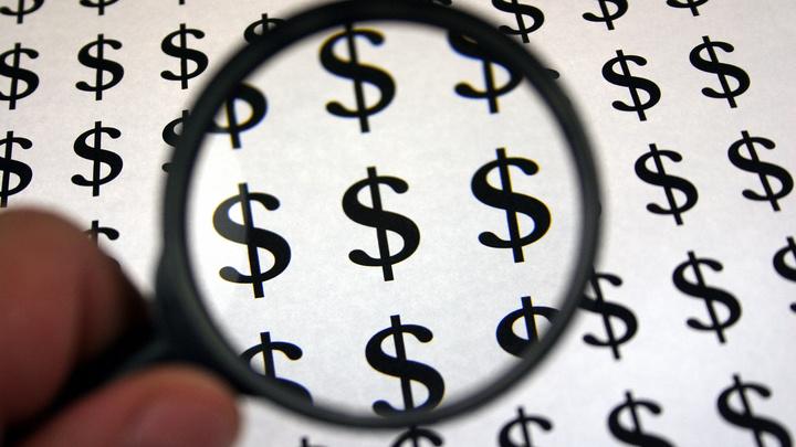 ФРС США внезапно покинул замглавы Фишер