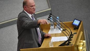 Зюганов выступил за упрощение процедуры импичмента и максимум два президентских срока