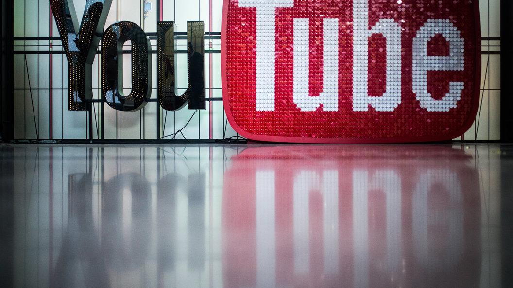 Видеохостинг YouTube заблокировал более 200 российских каналов
