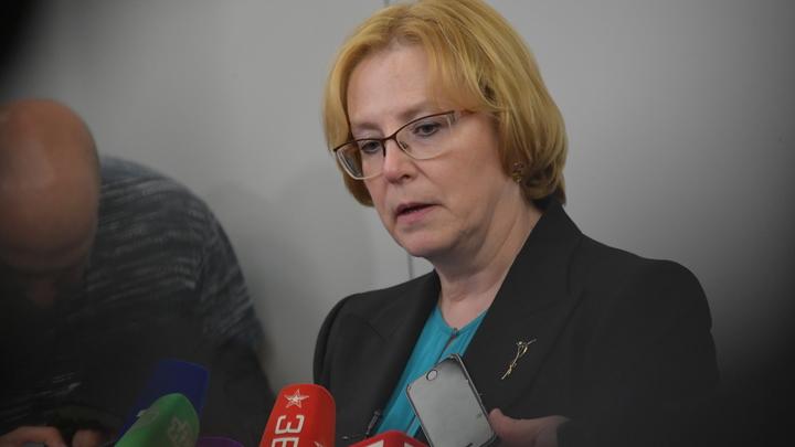 Министерство здравопогребения: В Твиттере решили собрать вопросы для Вероники Скворцовой