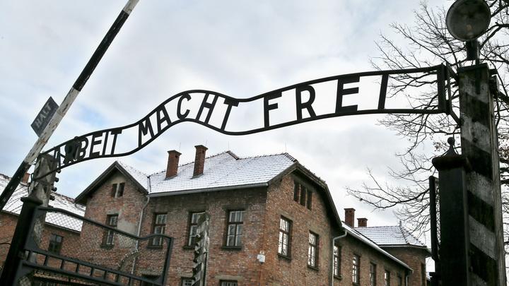 Детское шоу про концлагерь Освенцим: Школьная постановка в Польше обескуражила журналистов The Times