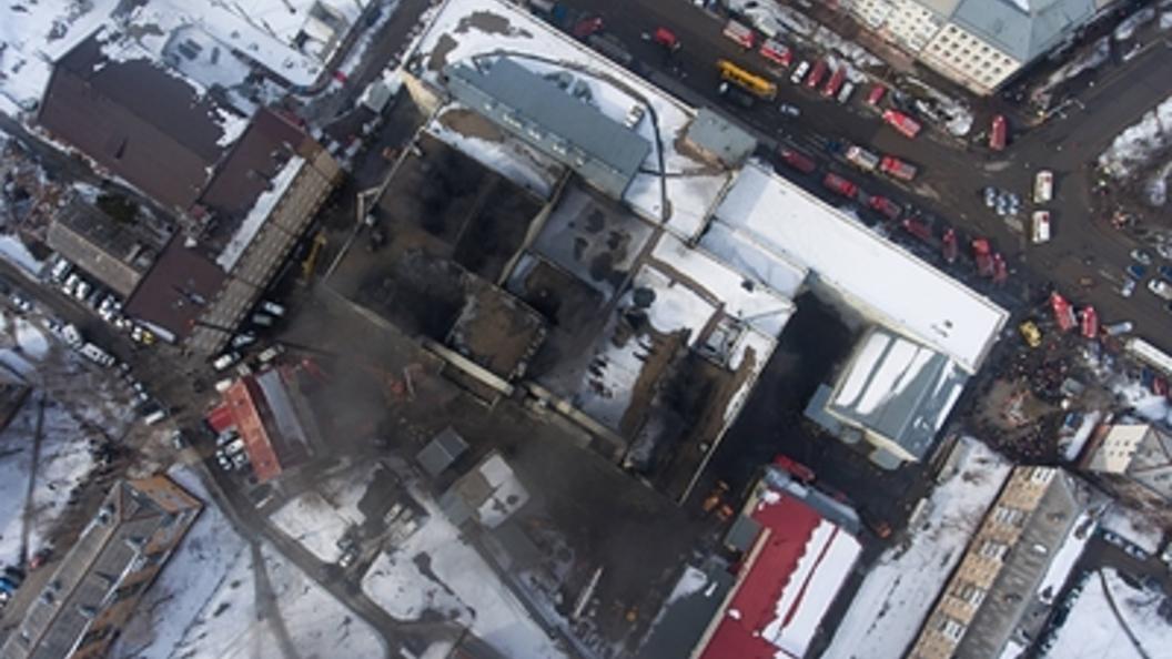 Все погрузилось во мрак мгновенно: Эксперты установили причину пожара в ТЦ Кемерова