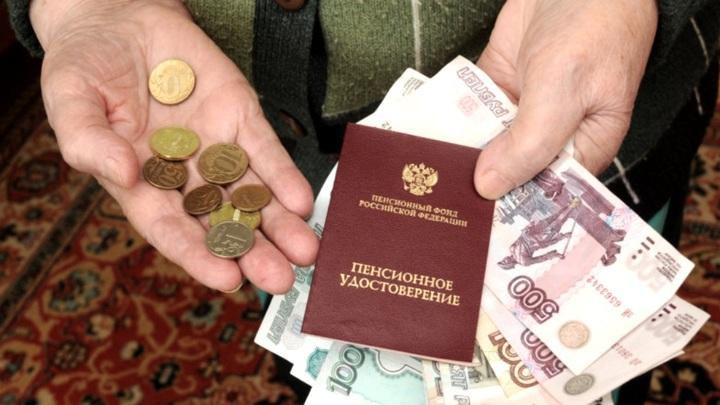 Три П новой пенсионной реформы: К чему готовиться работающим гражданам России