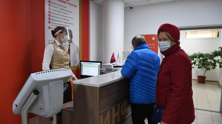 В Челябинске уже неделю ищут 14-летнюю девочку, которая пропала в МФЦ