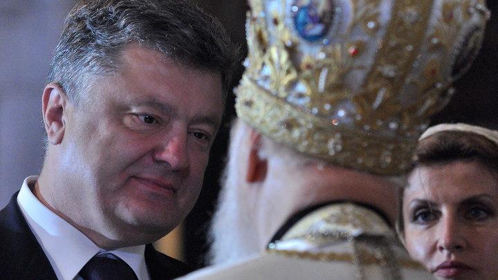 Он достиг своей цели: Лжепатриарх Филарет Денисенко о разрыве общения с Порошенко после томоса
