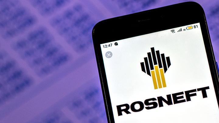 Акции Роснефти на Московской бирже обновили исторический максимум