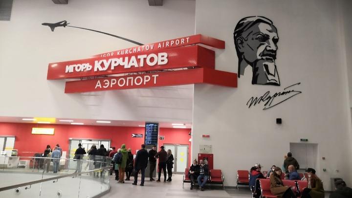 В Челябинском аэропорту посадили самолет вслепую — ВИДЕО
