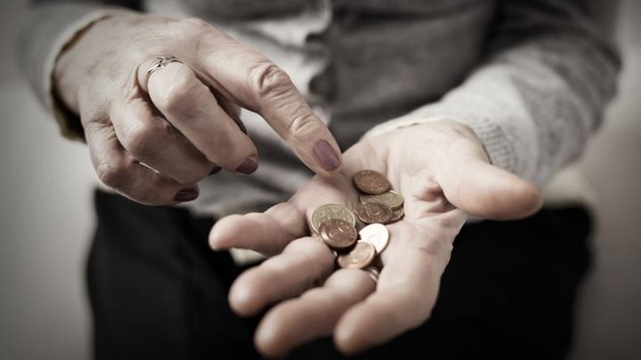Как пенсионеры попадают в кабалу, или Микрозаймы вместо пенсии