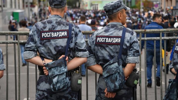 Спасибо, братья: Росгвардия получила абсолютную поддержку граждан России посте разгона митинга в Москве - опрос
