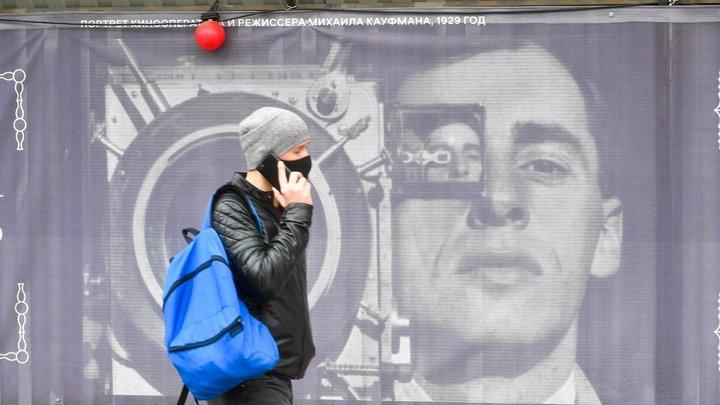 С кем и как нам жить, решат чиновники: Цифровой концлагерь готов
