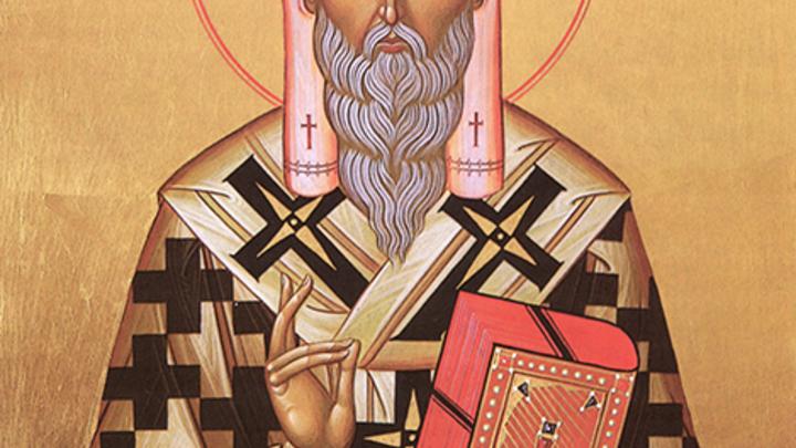 Святитель Киприан Московский