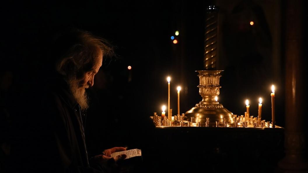 Православный календарь на 12 июня