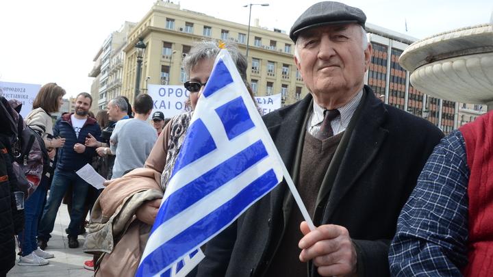 Греческий журналист: Американская дипломатия рвет последние нити между Россией и Грецией