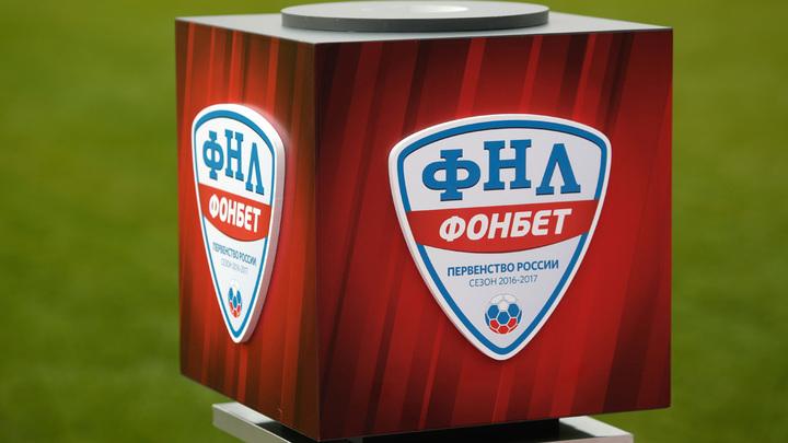 Засчитать «СКА-Хабаровску» поражение требуетФК «Армавир»
