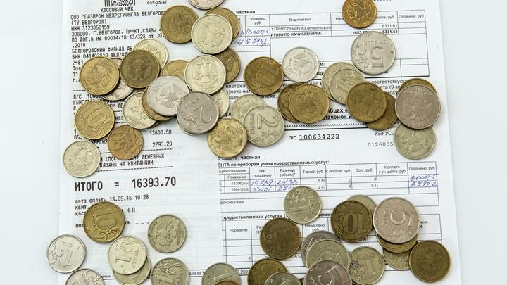 Жители России с начала июня станут получать «прозрачные» платежки ЖКХ