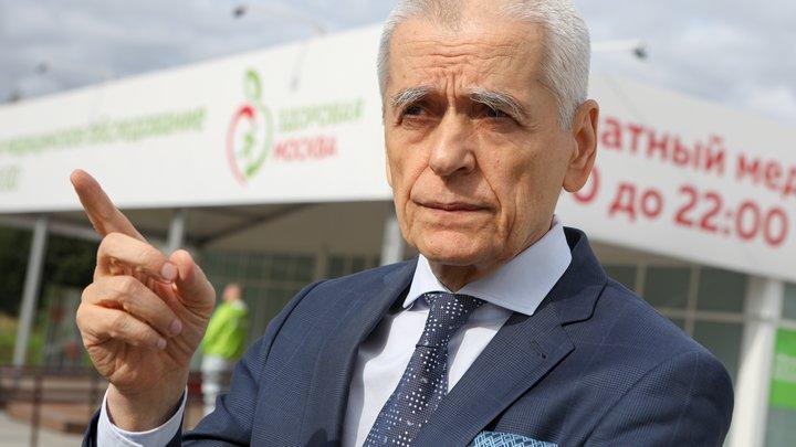 Онищенко раскрыл ухищрения табачной мафии: Они вкладывали капсулы с чистым никотином