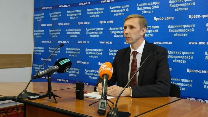 Директор владимирского департамента ветеринарии уволился