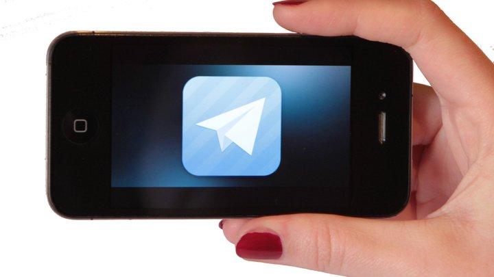 Таганский суд Москвы принял решение заблокировать Telegram