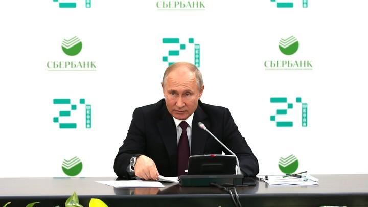 Быть среди первых: Путин анонсировал нацстратегию в сфере искусственного интеллекта