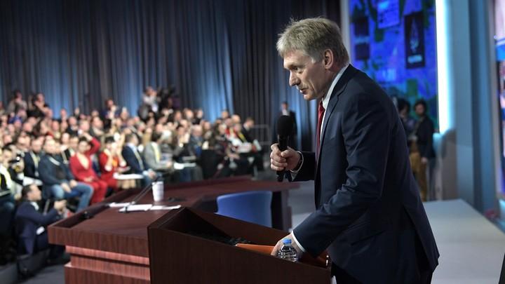 Песков заявил о расхождении позиций Москвы и Анкары: Силой мира не достичь
