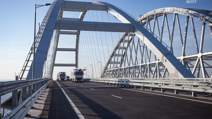Рухнет, но не сразу: Крымскому мосту на Украине снова поставили диагноз