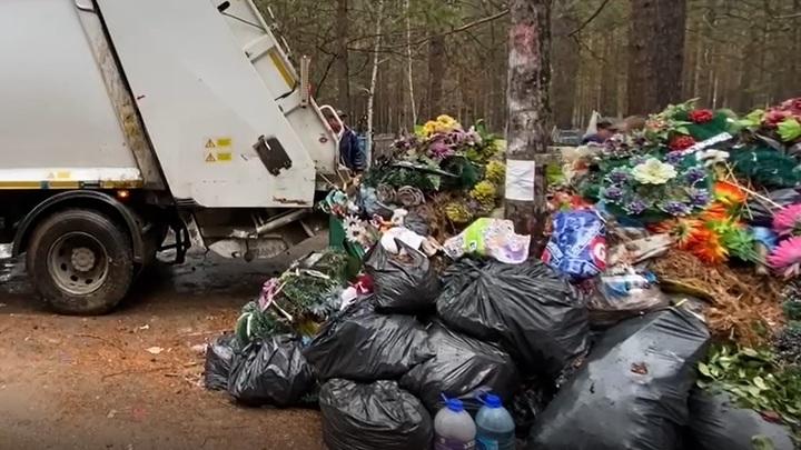 Умерла - так умерла: на кладбищах Читы скопились горы мусора