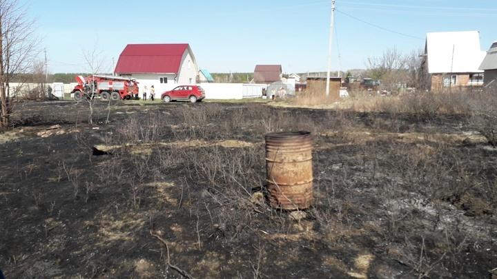 Губернатор Травников определил дополнительные меры по борьбе с пожарами в Новосибирской области