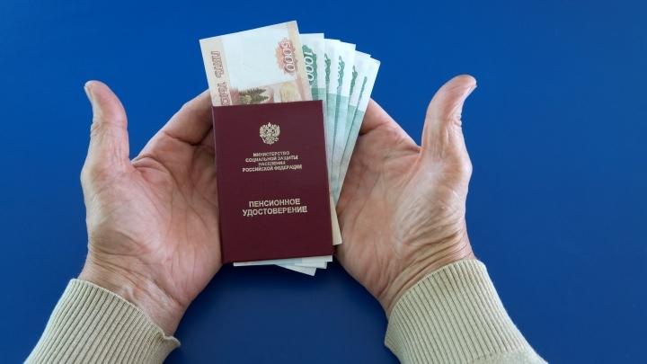Повышение пенсий в Кузбассе с 1 октября 2021 года: кто получит прибавку, на сколько вырастут пенсии