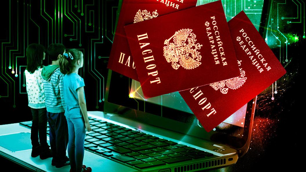 Соцсети по паспорту: почему законопроект необходим