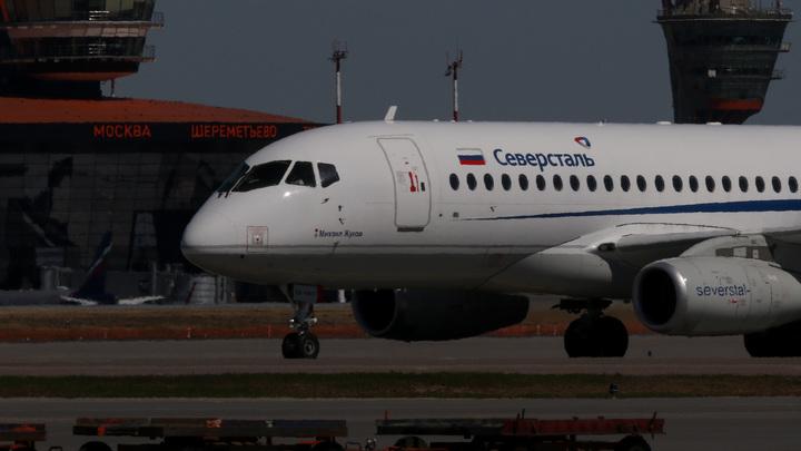 Клин и Коломна полетели: Еще двум самолетам присвоены имена подмосковных городов