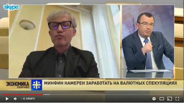 Эксперт: Волатильность рубля потихоньку сойдет на нет
