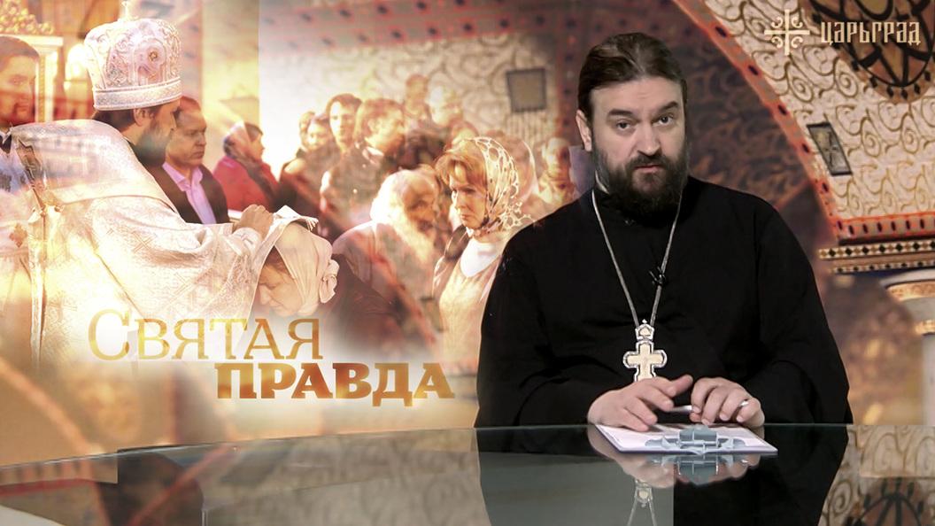 Возвращение в Православие: за одного битого двух небитых дают