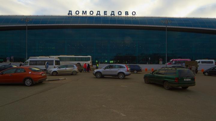 Большинство пассажиров Ан-148 были жителями Оренбургской области