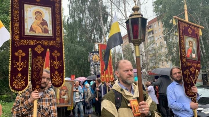 Малый Царский Крестный ход в Екатеринбурге объединил более 5000 верующих