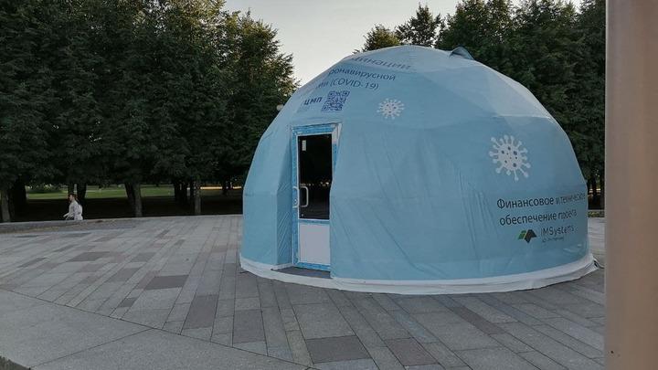 В Петербурге открыли первый уличный шатер для вакцинации от коронавируса