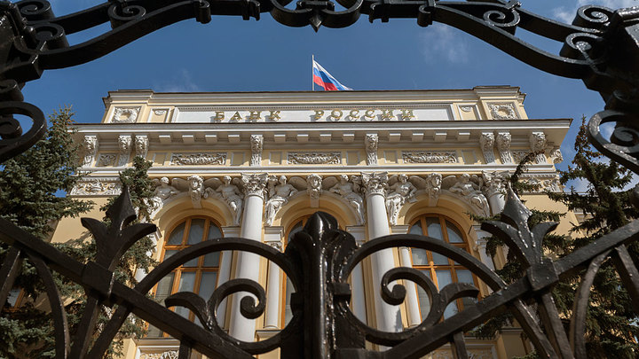 Российские кредиты остаются самыми дорогими в мире
