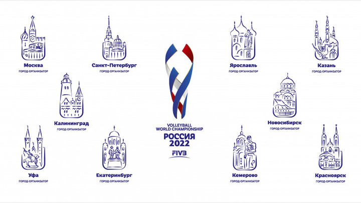 Представлен логотип Новосибирска на чемпионате мира по волейболу 2022 года