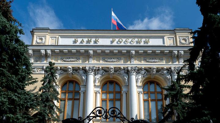 Санация банков в России через продажу воздуха