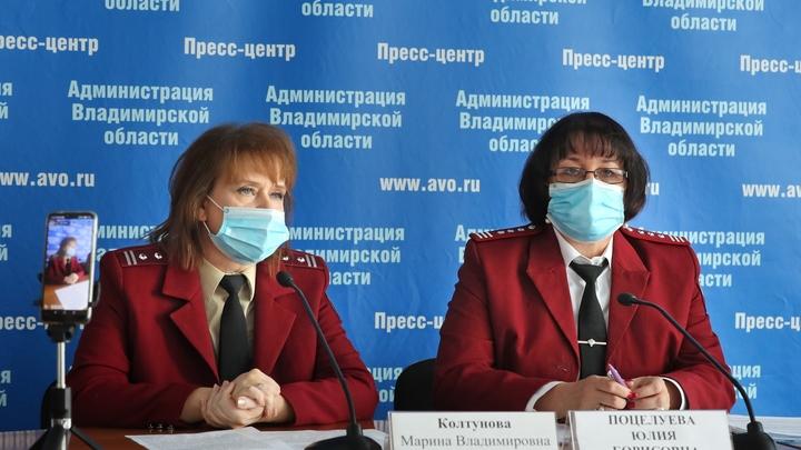Предприятия Владимирской области оштрафуют за нарушение сроков обязательной вакцинации персонала