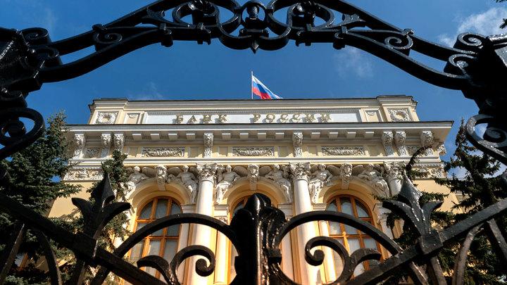 Центробанк вновь замахнулся на российский банковский сектор