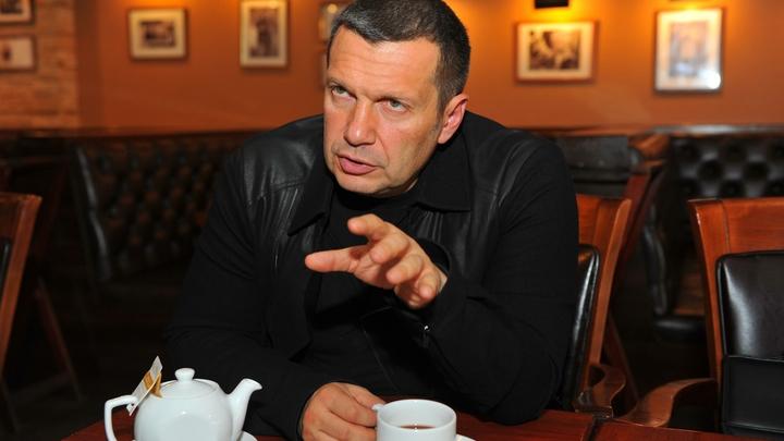 Господин Туск не хочет об этом рассказать?: Соловьев напомнил главе Евросовета о нацистской свастике в Киеве