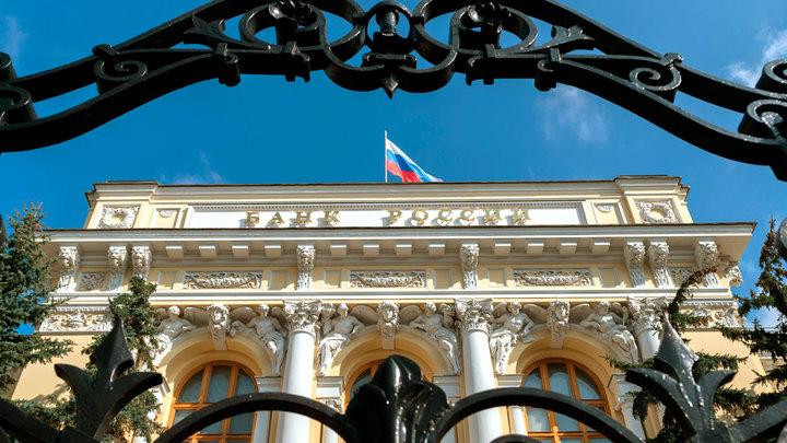 Юрий Пронько: Самая большая доля активов ЦБ России приходится на США