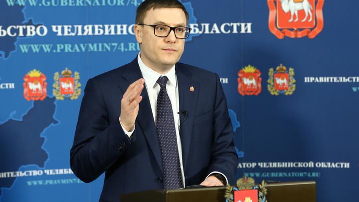 В Челябинске будут проводить тесты на коронавирус в частных лабораториях