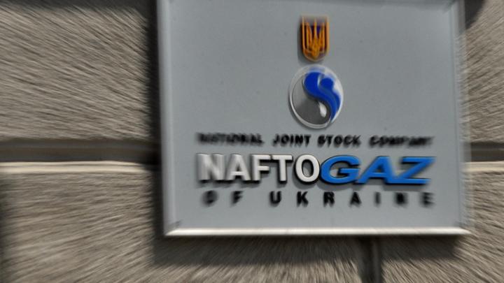Нафтогазу предъявили штраф за отказ поставлять газ Газпрома в Донбасс