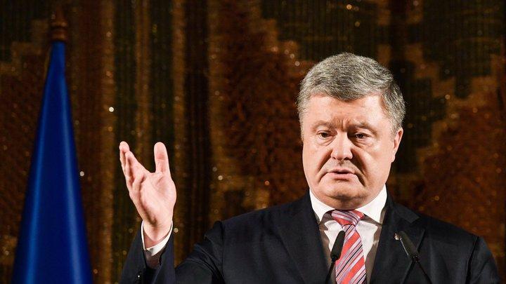 Попытка захвата власти и госизмена: Против Порошенко подано первое заявление о преступлениях