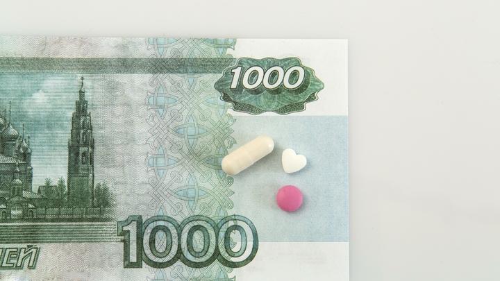 Эксперт: Рост цен на лекарства удастся удержать только государству