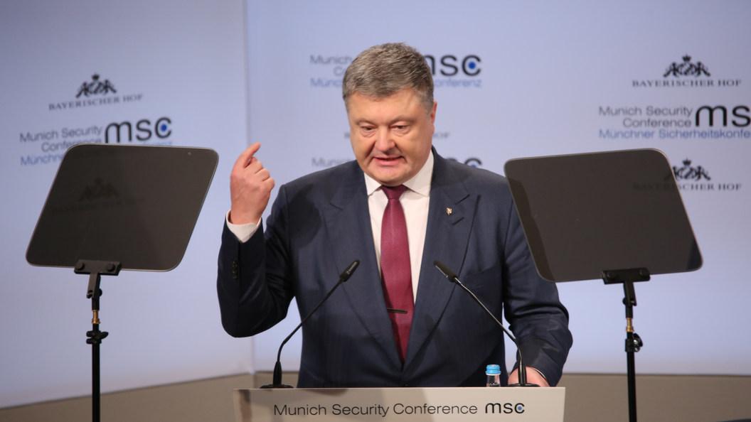 СМИ ФРГ поведали о«печальном» эффекте отречи Порошенко вМюнхене
